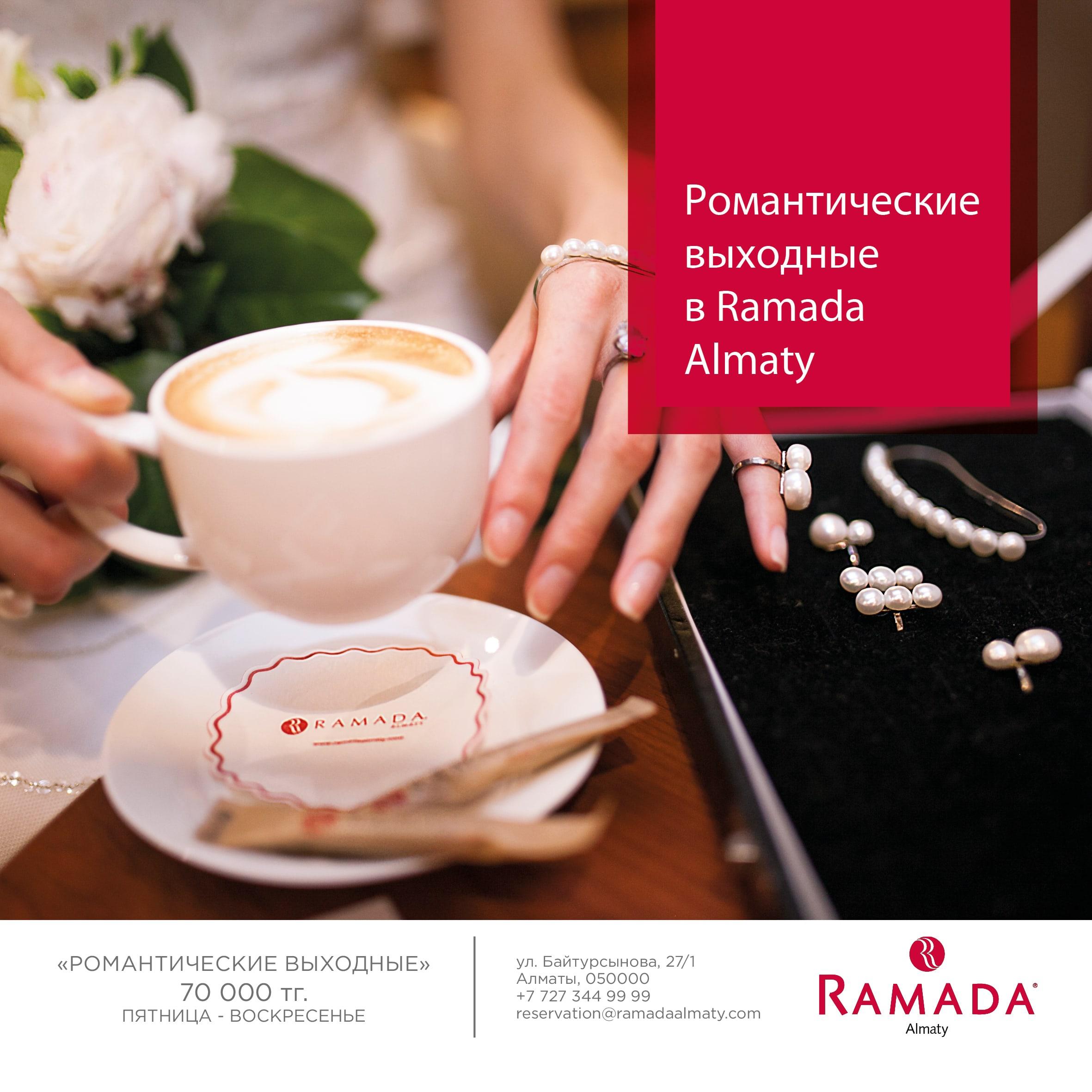 Ramada_post - 18-04-18 ru -2-min