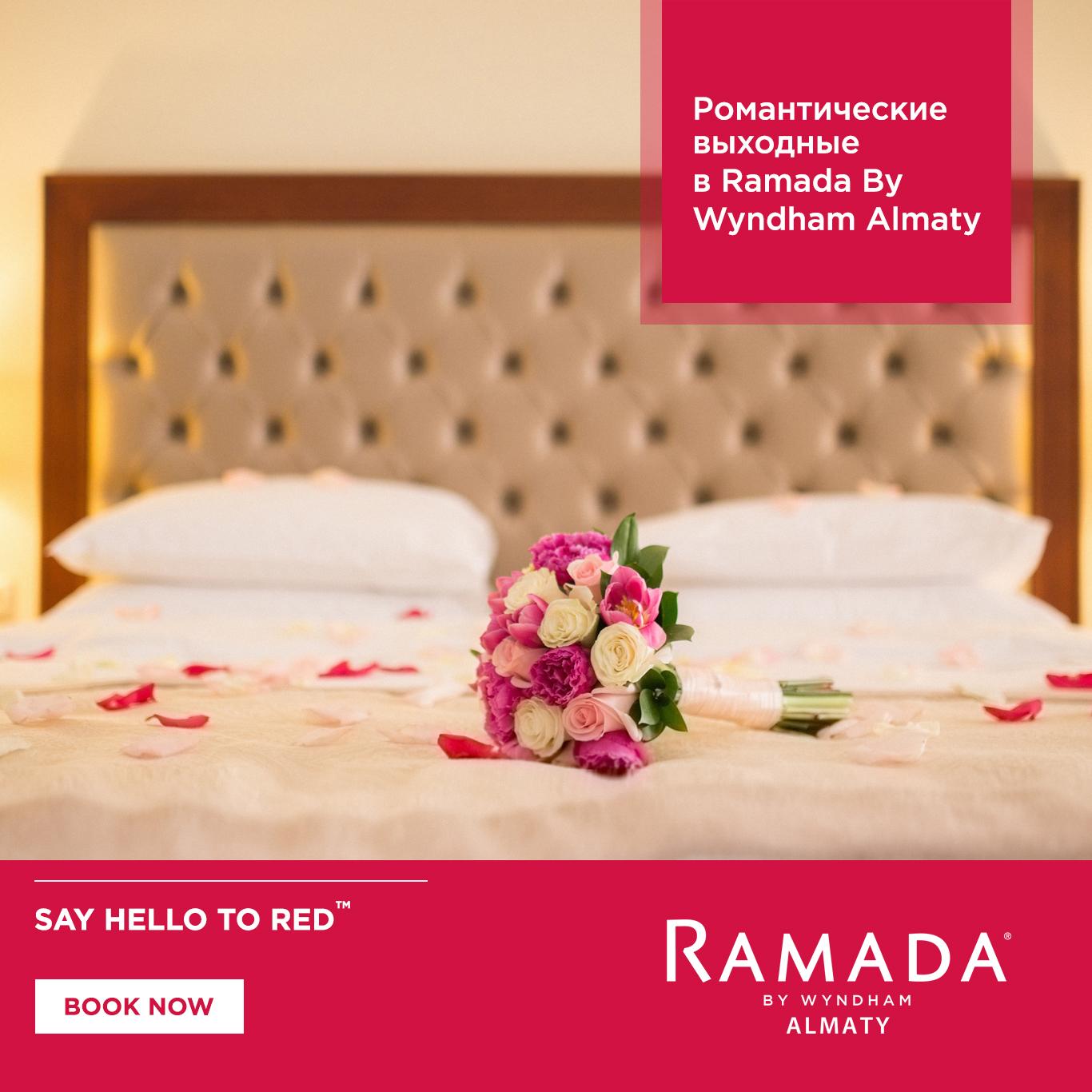 romantic weeked website banner