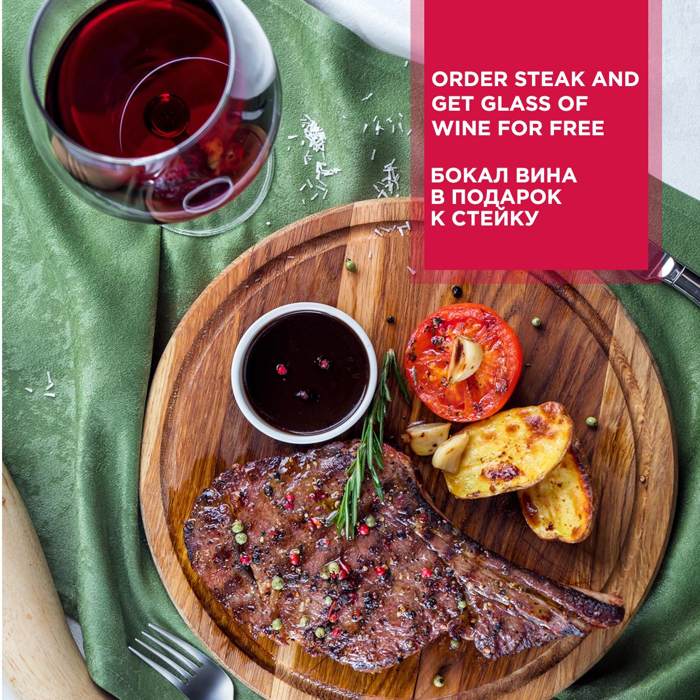 steak website